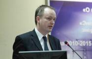 Швеция назначила посла в Беларуси