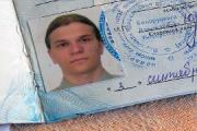 В Верховном суде подтвердили: 23-летнего студента БГУ расстреляли
