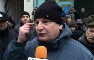 «Депутата» Марзалюка не накажут за участие в митинге
