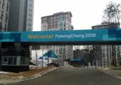 Белорусская сборная прибывает в олимпийскую деревню
