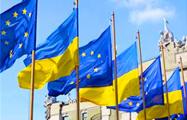 Украина возвращается в европейскую семью