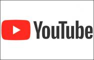Кто заработает на просмотре видео на платном YouTube