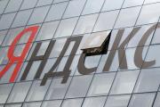 Google и «Яндекс» договорились продавать медийную рекламу вместе