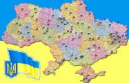 В каких регионах Украины вводится военное положение
