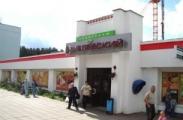 IFC поможет «Рублевскому» продавать безопасные продукты