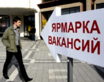 Фестивальный календарь Минской области 2012 года насчитывает около 20 культурных мероприятий