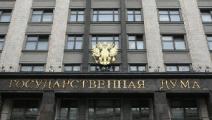 Правительство РФ внесло на ратификацию в Госдуму соглашение с Беларусью о транспортном контроле
