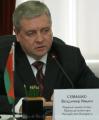 В Беларуси усовершенствованы условия создания и работы холдингов