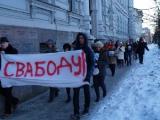 В Вильнюсе поддержали белорусских политзаключенных (Фото)
