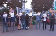 Жители Жодино вышли на акцию против милицейского беспредела