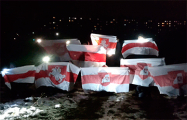 «Пошел вон, узурпатор!»: Новополоцк вышел на протест