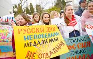 В России прошли митинги в поддержку олимпийских спортсменов