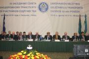 Утверждена концепция стратегического развития ж/д транспорта стран СНГ до 2020 года