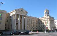 NEXTA: Погибший на берегу Свислочи — сотрудник КГБ