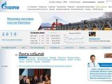 """Корпоративный сайт """"Газпрома"""" признан лучшим в России"""