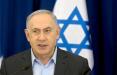 Нетаньяху заявил о готовности вывести армию на улицы городов Израиля