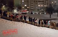 Марш в Серебрянке: Пора менять лысую резину!
