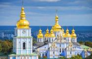 В Киеве объявили окончательные итоги первого тура выборов мэра
