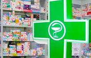 В аптеках Беларуси больше не будет «Колдрекса», «Фервекса» и «Терафлю»