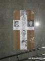 На улицах Минска расклеили портреты политзаключенных