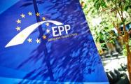 Европейская народная партия приняла резолюцию в поддержку демократии в Беларуси
