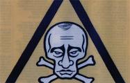 Суворов: 10 лет назад был убит мой друг Саша Литвиненко