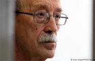 Умер обвиняемый в госизмене российский ученый Виктор Кудрявцев
