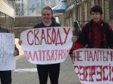 Витебск: Свободу политзаключенным!