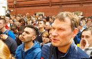 Видеофакт: Как протестующие в Москве встретили пропагандистов НТВ