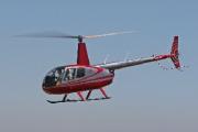 Предварительная причина крушения вертолета Ecureuil АS 355 NP - техническая неисправность