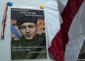 Родители убитого на Майдане белоруса приехали в Киев