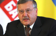 Добродомов снял свою кандидатуру на пост президента Украины в пользу Гриценко