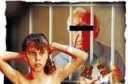 Кобринский пенсионер подозревается в педофилии