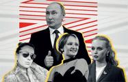 Охота на Путина