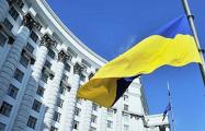 Кабмин Украины установил режим чрезвычайной ситуации в Киеве и двух областях