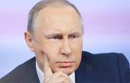 Триумф глупости Путина