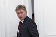 В Кремле отреагировали на предупреждение «Новой газете»