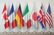Страны G7 призывают провести новые выборы в Беларуси под международным наблюдением