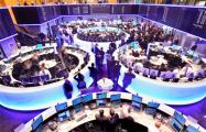 Минфин планирует изменения на рынке ценных бумаг