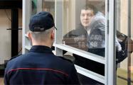 Ранившего трех милиционеров мозырянина приговорили к 18 годам тюрьмы