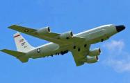 Военный самолет США начал миссию над Крымом
