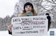 В Минске проходит акция на площади Бангалор