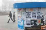 Портреты политзаключенных на улицах Орши (Фото)