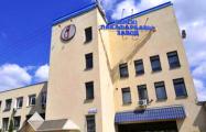 Минский лакокрасочный завод будет ликвидирован