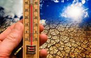 Зафиксирован новый температурный рекорд на Земле