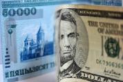 Банки Беларуси доложат о последствиях выхода на единый курс