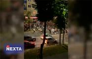 В Гродно люди идут маршем