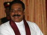Президент Шри-Ланки назначил досрочные выборы
