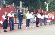 Возле Лицея БГУ выстроилась цепь солидарности