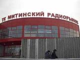 Рынок компьютеров в России сократился на треть